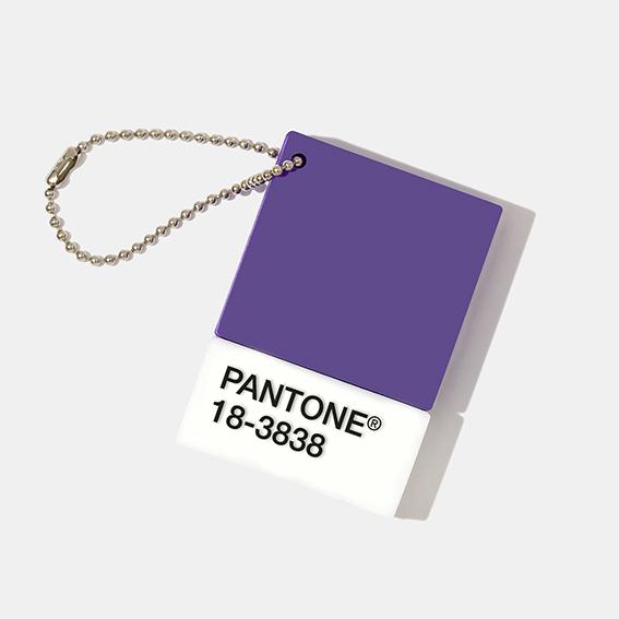 SP ultra-violet 2